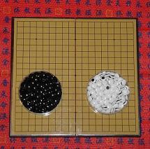 Комплект игры го , магнитный, дорожный, складной, доска - твердая пластик + камни 180+180, чечевицеобразные, игровое поле 350х330 мм, Китай